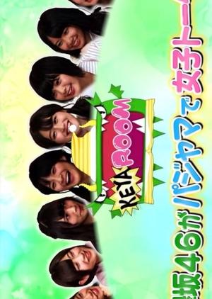 KeyaRoom!: Season 1 2016 (Japan)