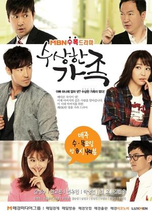 Suspicious Family 2012 (South Korea)