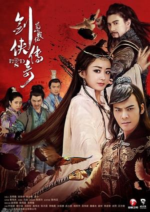 The Legend of Zu (China) 2015
