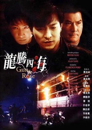 Gun n' Rose 1992 (Hong Kong)