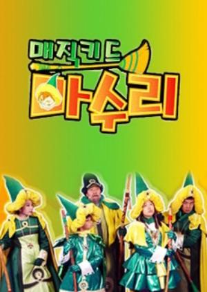 Magic Kid, Ma Soo Ri 2002 (South Korea)