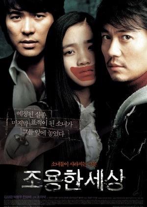 The World of Silence 2006 (South Korea)