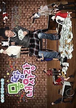 All My Love 2010 (South Korea)