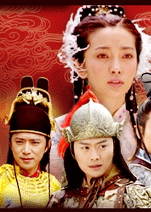 Another Lifetime of Fate - The Legend of Meng Li Ju 2007 (China)