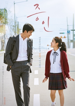 Innocent Witness 2019 (South Korea)