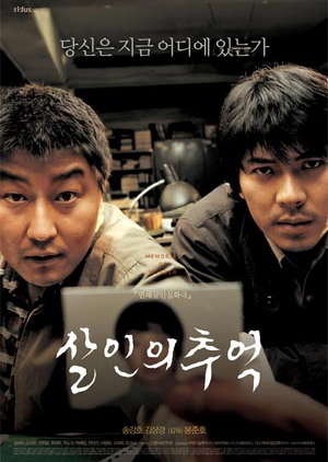 Memories of Murder 2003 (South Korea)