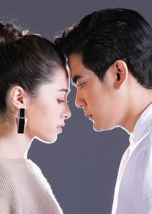 Rerk Sanghan 2019 (Thailand)