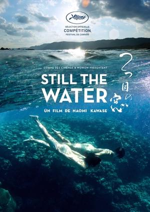 Still the Water 2014 (Japan)
