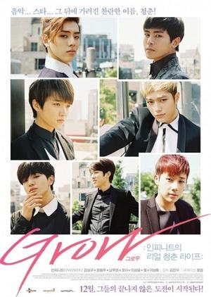 GROW: Infinite's Real Youth Life 2014 (South Korea)
