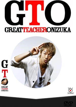 GTO: Remake Season 1 2012 (Japan)
