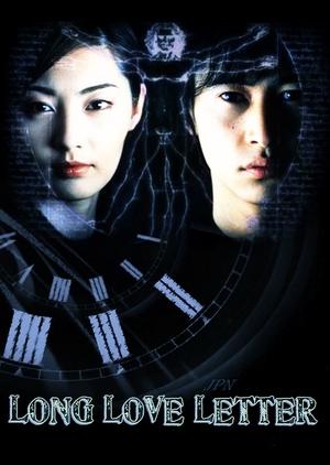 Long Love Letter 2002 (Japan)