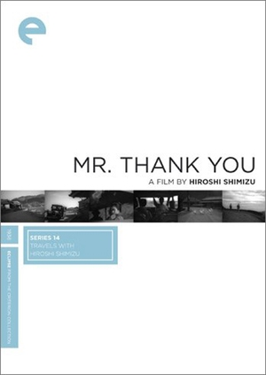Mr. Thank You 1936 (Japan)