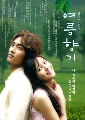 Summer Scent 2003 (South Korea)
