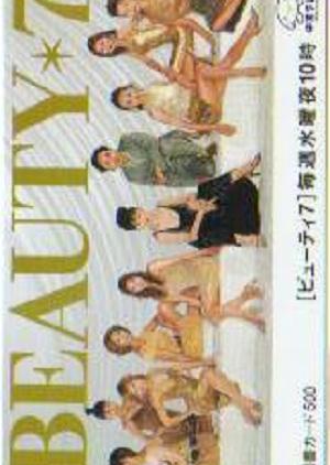 Beauty Seven 2001 (Japan)