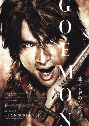 Goemon 2009 (Japan)