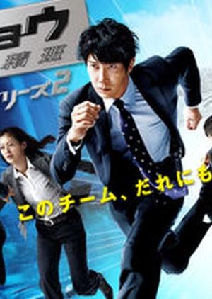 Honcho Azumi Season 2 2010 (Japan)