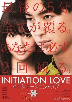Initiation Love 2015 (Japan)
