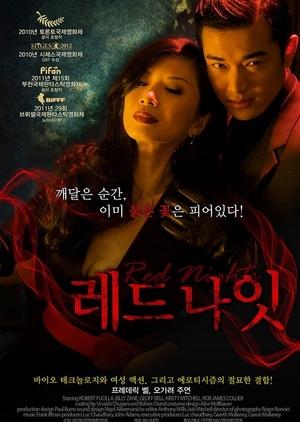 Red Nights 2010 (Hong Kong)