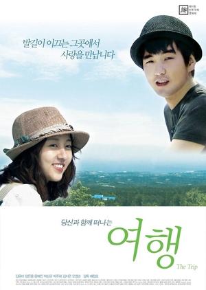 The Trip 2010 (South Korea)