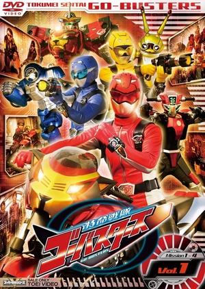 Tokumei Sentai Go-Busters 2012 (Japan)