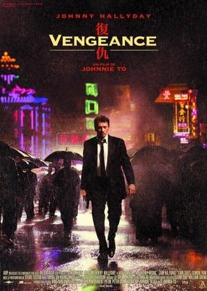Vengeance 2009 (Hong Kong)