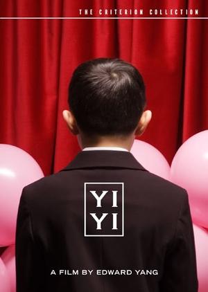 Yi Yi 2000 (Taiwan)