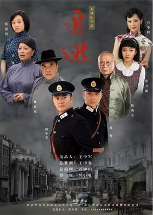 Zhui Tao 2012 (China)