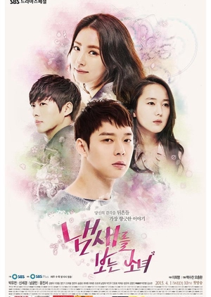 The Girl Who Sees Scents (South Korea) 2015