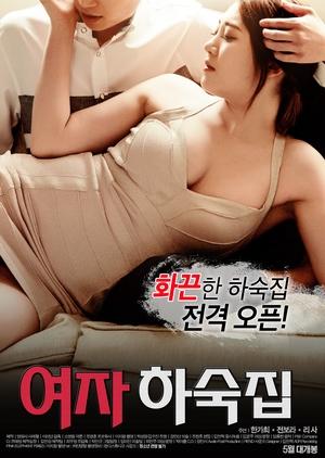 Female Hostel 2017 (South Korea)