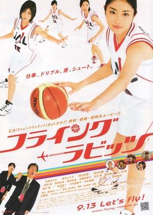 Flying Rabbits 2008 (Japan)