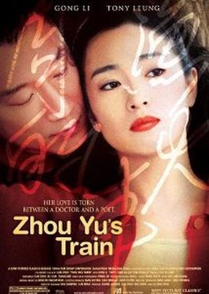 Zhou Yu's Train 2002 (China)