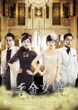 Lady & Liar (China) 2015