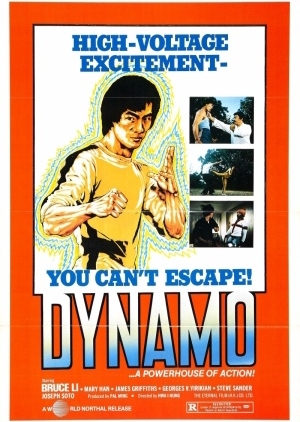 Dynamo 1978 (Hong Kong)