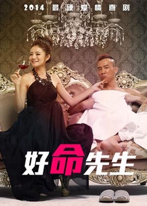 Mr.Lucky 2014 (China)