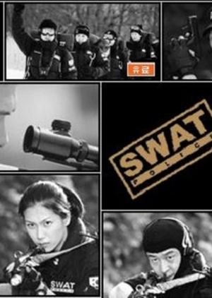 SWAT Police 2000 (South Korea)