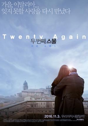Twenty Again 2016 (South Korea)