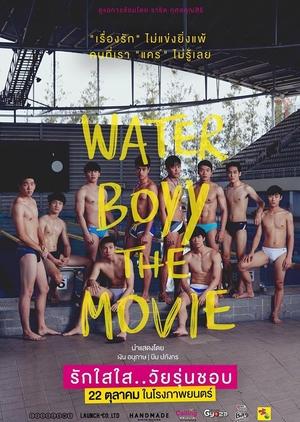 Water Boyy The Movie 2015 (Thailand)