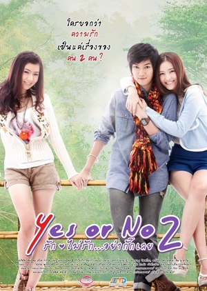 Yes or No 2 2012 (Thailand)