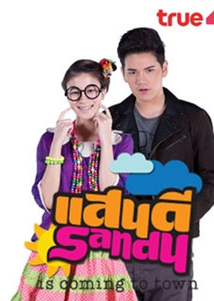 Sandy: The Series (Thailand) 2014