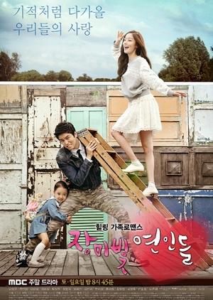 Rosy Lovers (South Korea) 2014