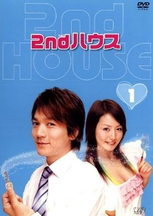 2nd House 2006 (Japan)