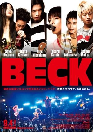 Beck 2010 (Japan)
