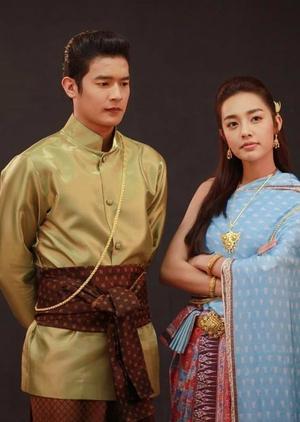 Likhit Haeng Jan 2019 (Thailand)
