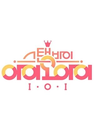 Standby I.O.I 2016 (South Korea)