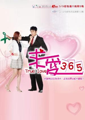 True Love 365 2013 (Taiwan)