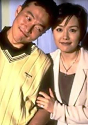Because I Really 1997 (South Korea)