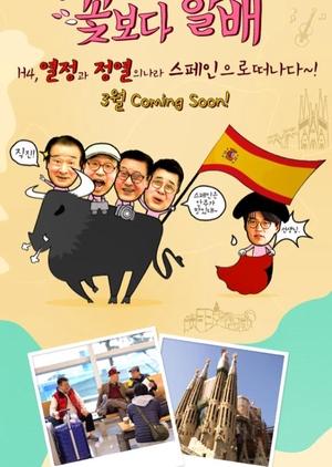 Grandpas Over Flowers: Season 3 2014 (South Korea)