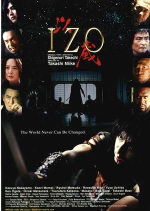 Izo 2004 (Japan)
