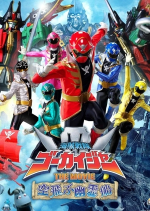 Kaizoku Sentai Goukaiger the Movie: The Flying Ghost Ship 2011 (Japan)