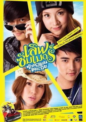 Love Summer 2011 (Thailand)